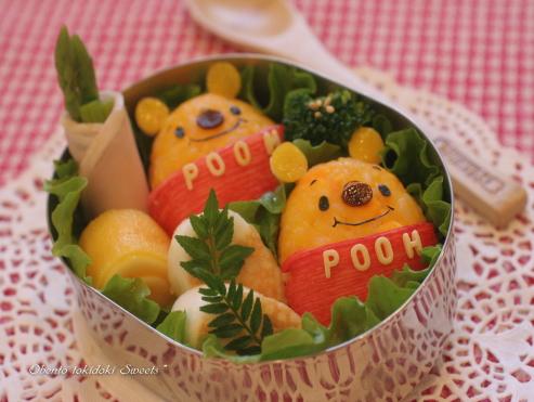 pooh-onigiri.jpg