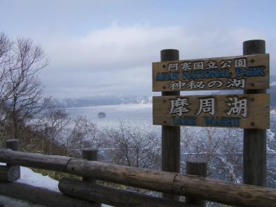 masyuko4.jpg