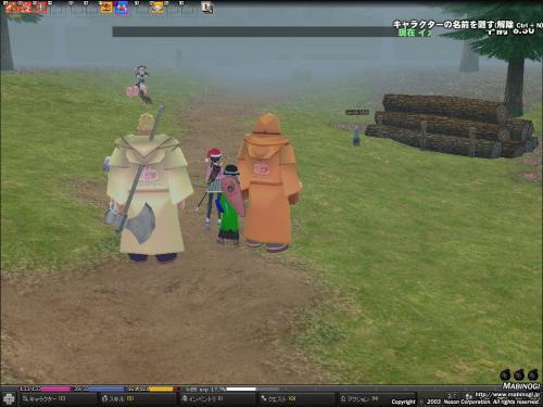 mabinogi_2008_11_01_001.jpg