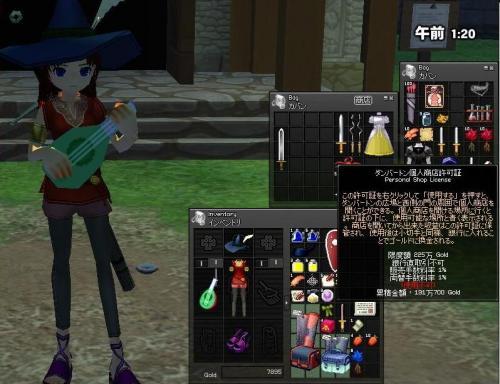 mabinogi_2009_07_19_003.jpg