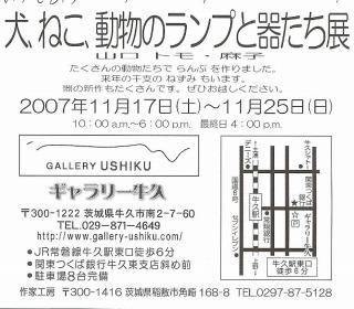 20071111174117.jpg