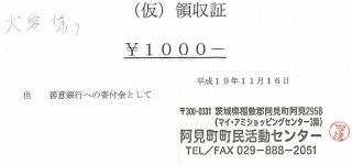 20071120214440.jpg