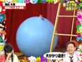 【あらびき団】風船太郎 8