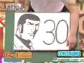 【R-1 2009】COWCOW山田與志