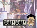 【めちゃいけ】スモウライダー 赤恥指令02