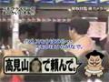 【めちゃいけ】スモウライダー 赤恥指令03