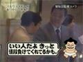 【めちゃいけ】スモウライダー 赤恥指令04
