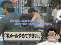 【めちゃいけ】スモウライダー 赤恥指令05