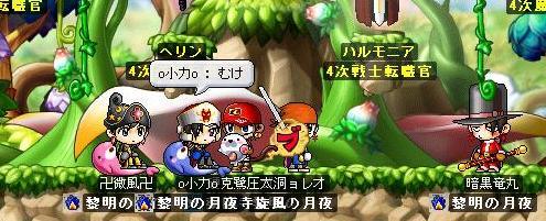 gojyo4ji-5.jpg