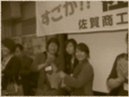 P1020137.jpg
