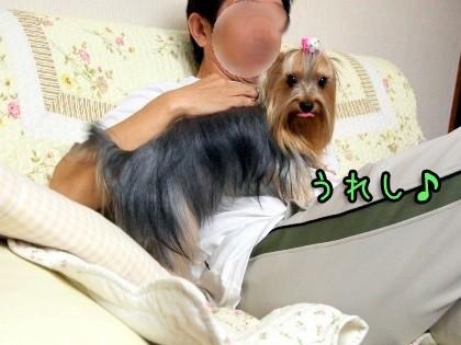 1_20090919204537.jpg