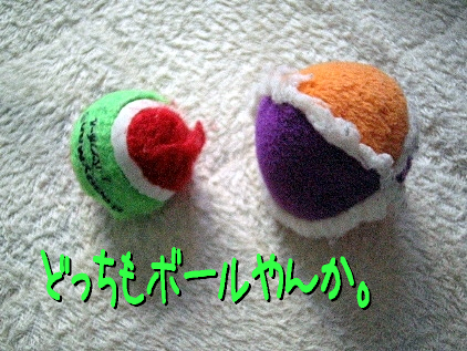 2_20090329174323.jpg