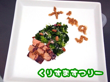 3_20091210200147.jpg