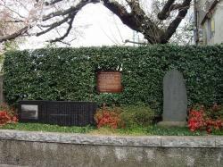 小泉八雲終焉の地・記念公園