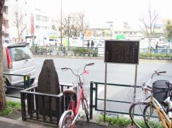 島崎藤村旧居