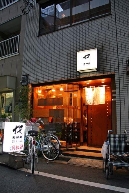 09051621桜