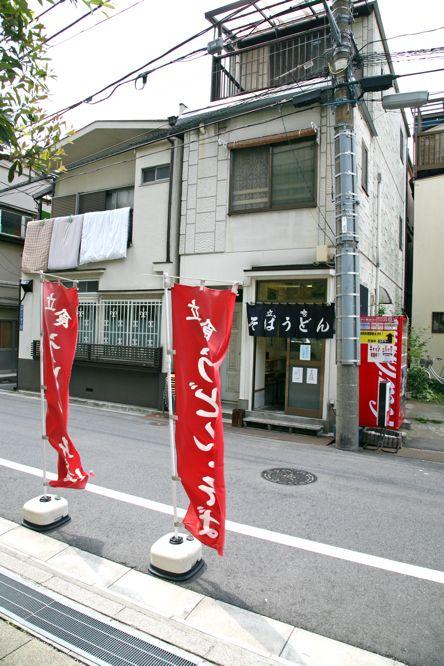 09052301津久田