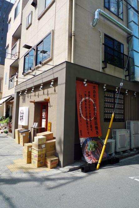 090725新店03