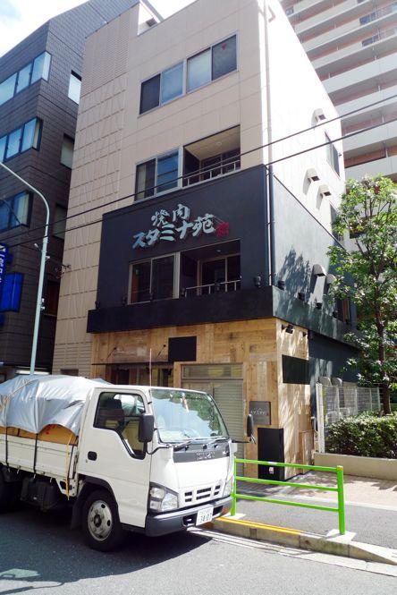 090725新店07