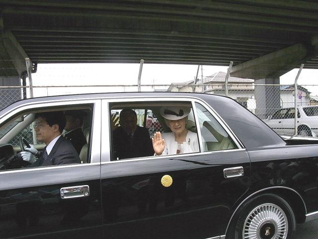 Emperor and Empress