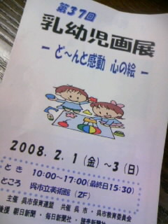 20080202182846