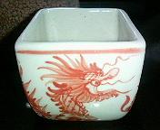 バッチャン焼き 植木鉢