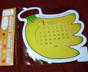 バナナのカレンダー