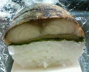 焼きさば鮨3