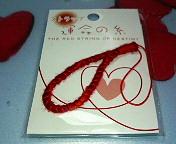赤い糸 ストラップ