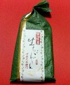 抹茶生チョコ1