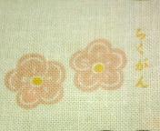 手ぬぐい絵本 1-17