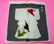 日本のこと 1-5