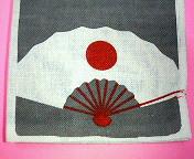 日本のこと 1-7