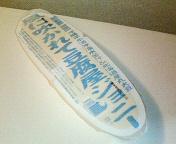 男前豆腐1-1