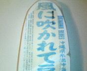 男前豆腐1-2