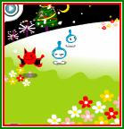 2006 メロ クリスマス