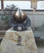 晴明神社 9
