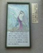 晴明神社 10
