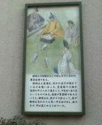 晴明神社  11