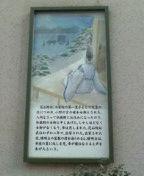 晴明神社 14