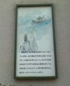 晴明神社 15