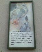 晴明神社 18