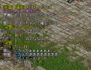 06-21-08_1.jpg