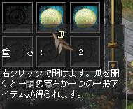 06-23-08_0.jpg