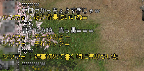 06-26-08_1.jpg