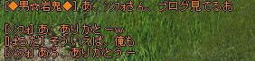 06-30-08_130日分のthx
