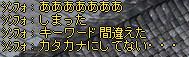 4日分記事8