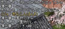 9日分記事2