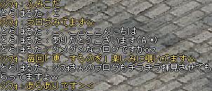 9日分応援1