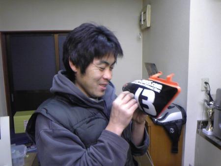 20081219210446